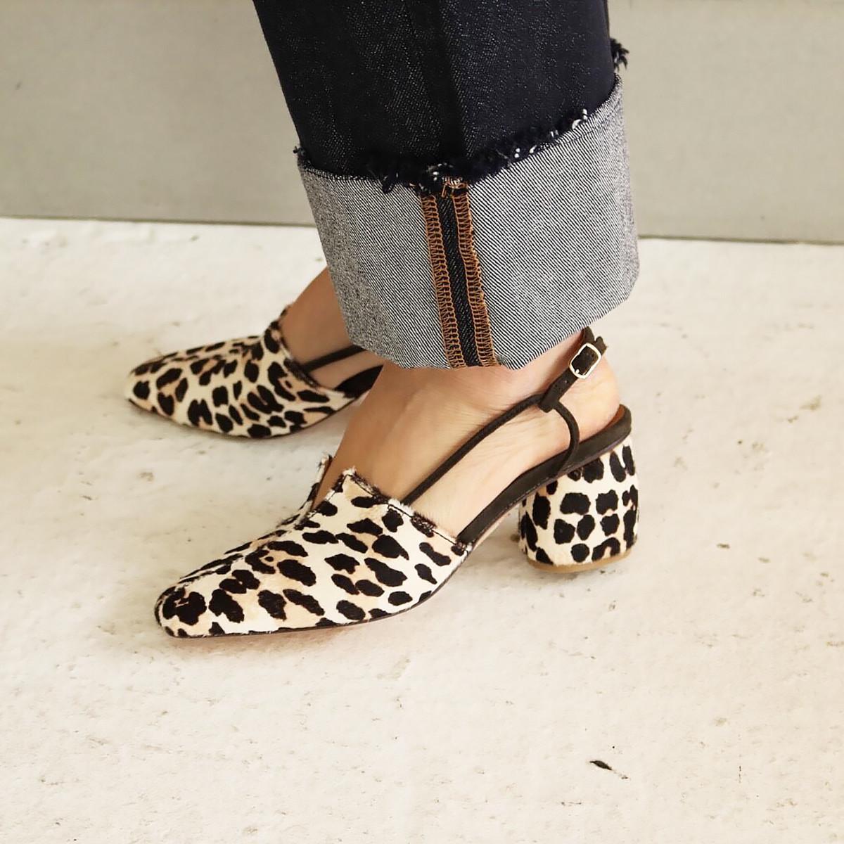 Leopard Slit Pumps