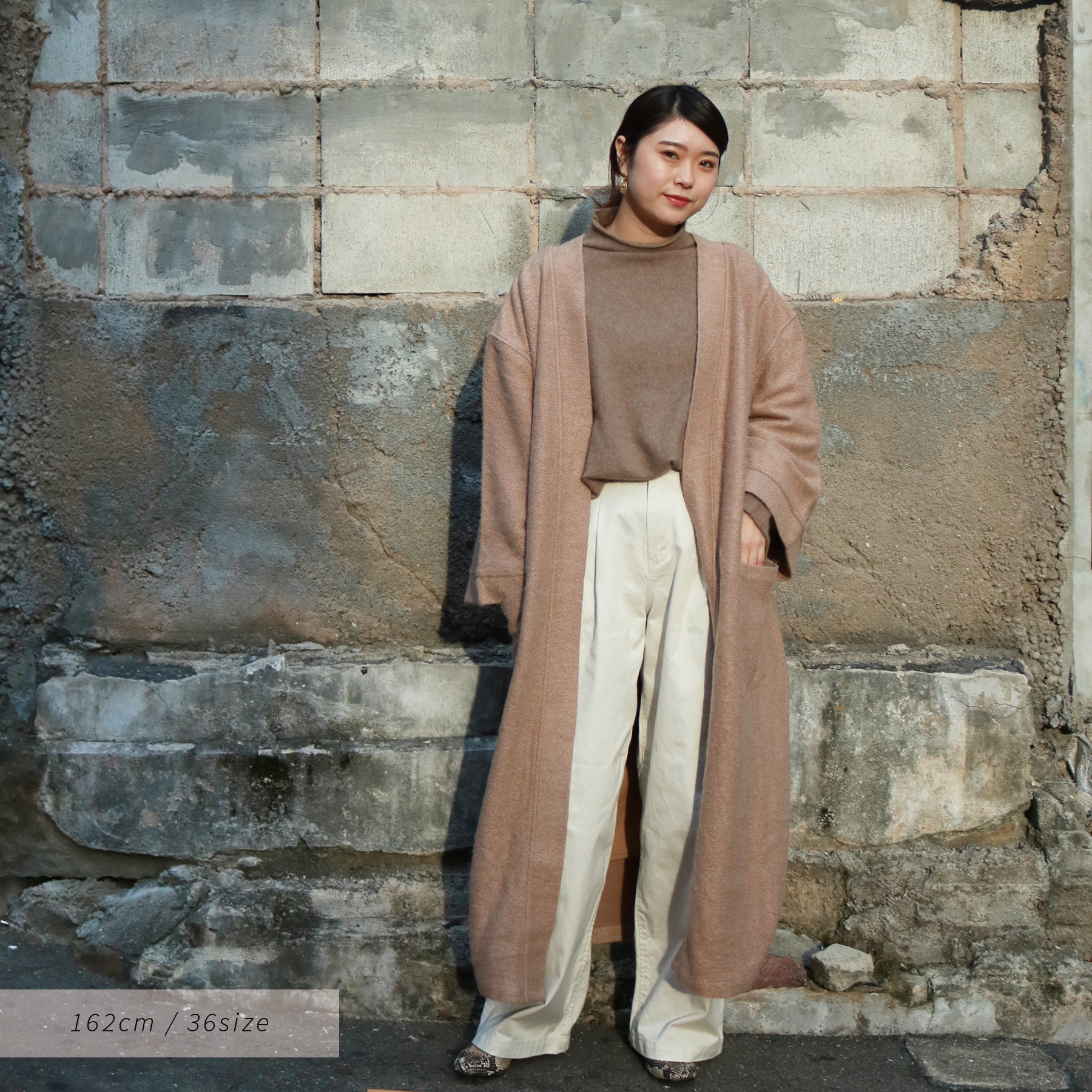 Softwool Gown Coat