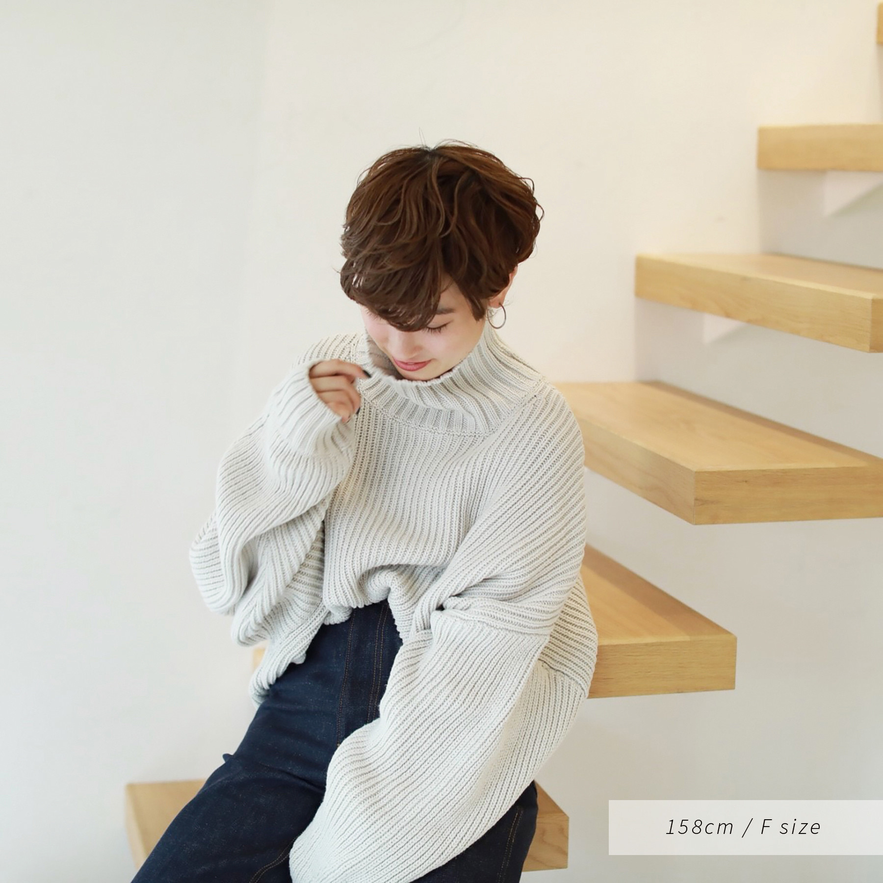 Bulky Over Knit