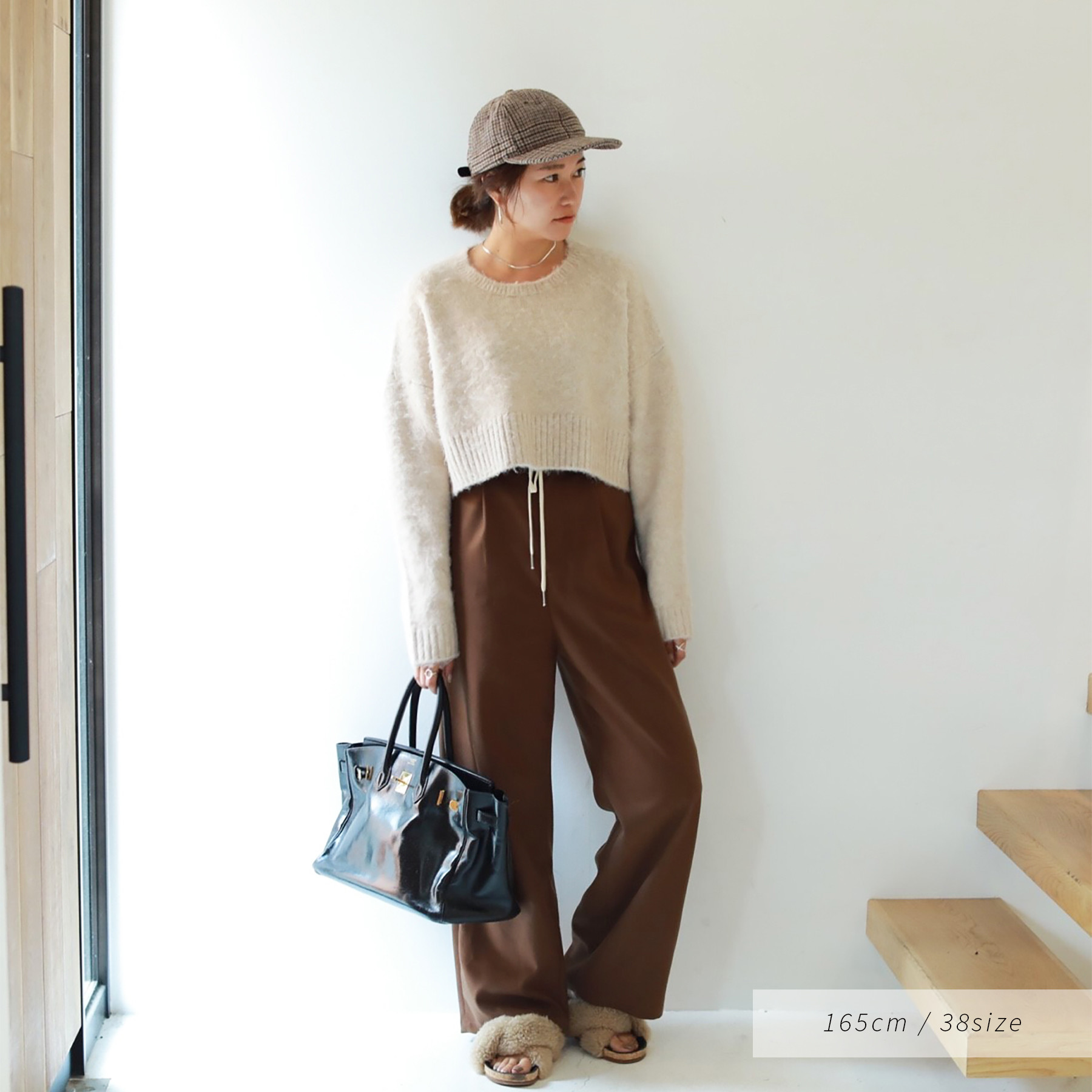 Cord Wide Trousers