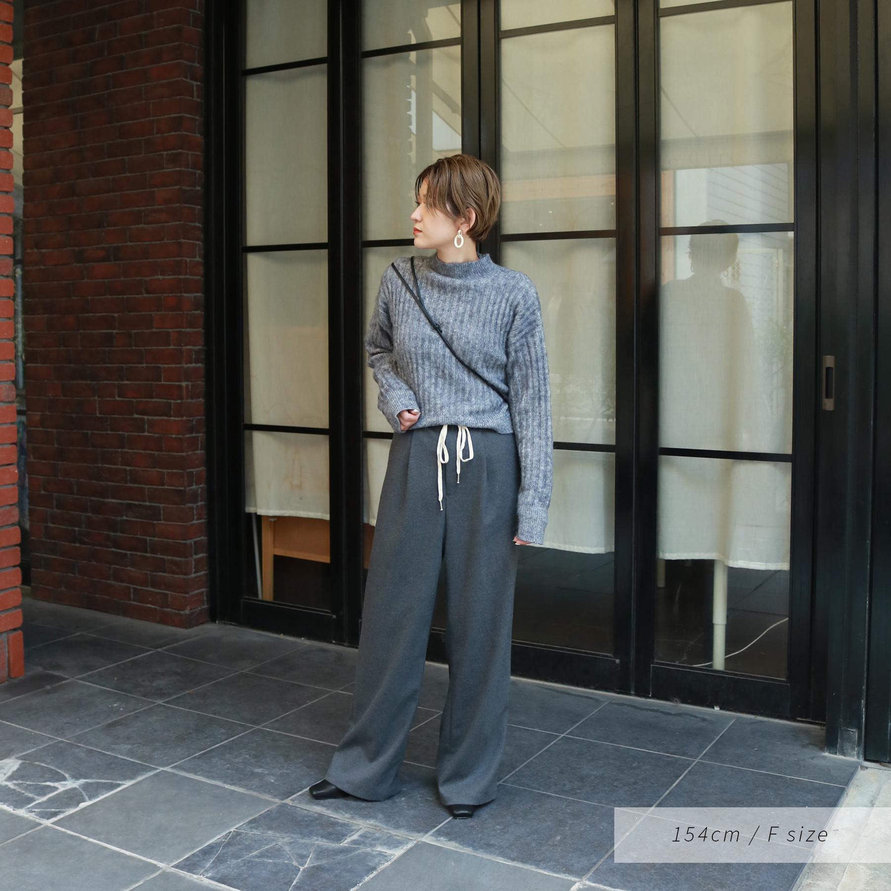 Melange Rib Knit