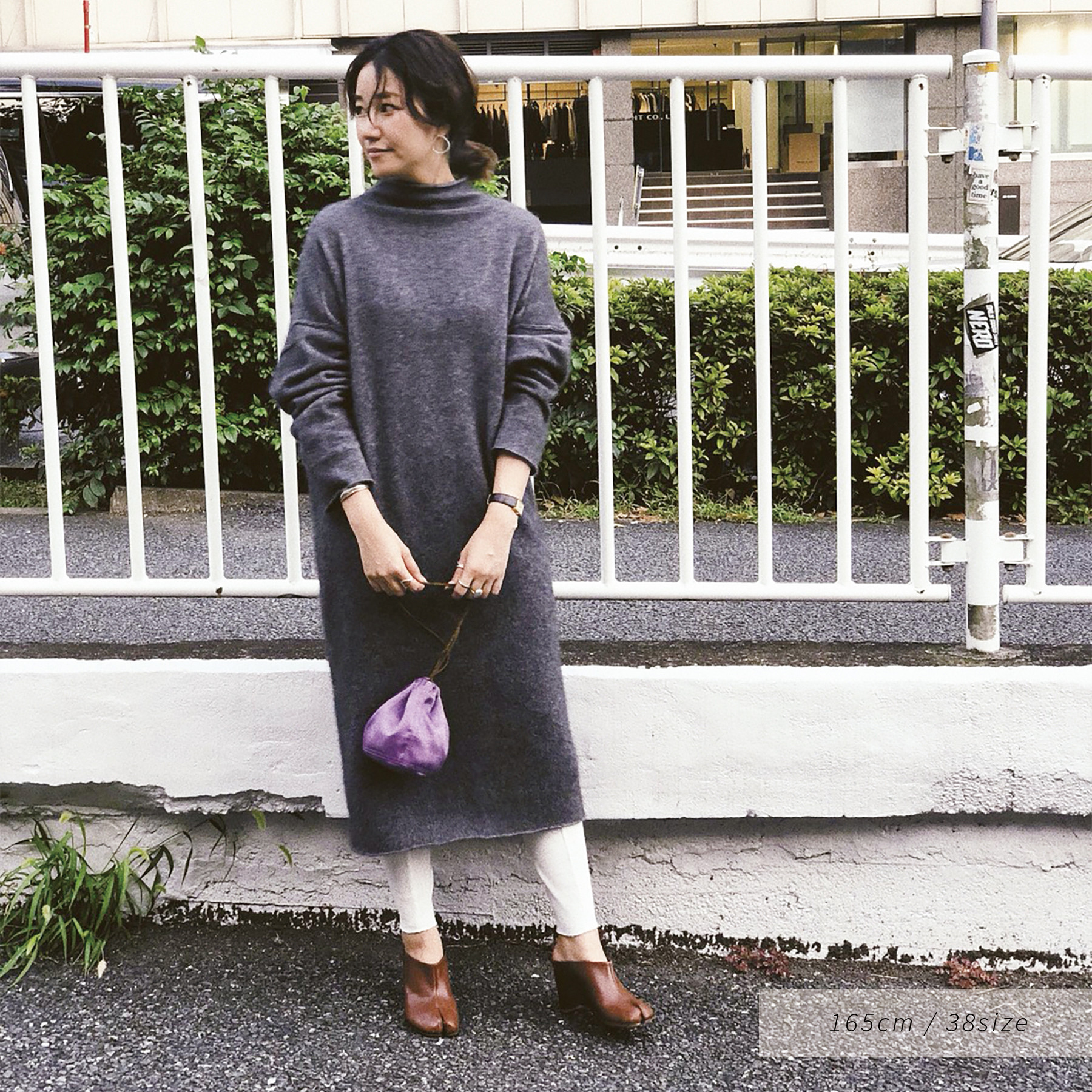 Raccoon Knit Dress